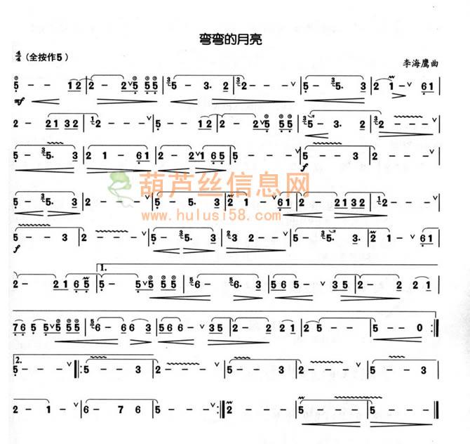 吹弯弯的月亮笛子用什么调的a调最好,当然要看你伴奏是什么调的,我试